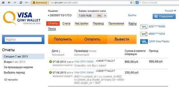 http://static.exaccess.ru/allbanners/Banner_117371.jpg
